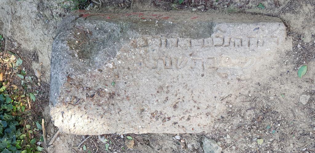 Fotografia de la làpida realitzada el dia de la inspecció pels tècnics arqueòlegs. Foto: SABCN