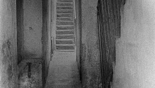 entrada d'un edifici
