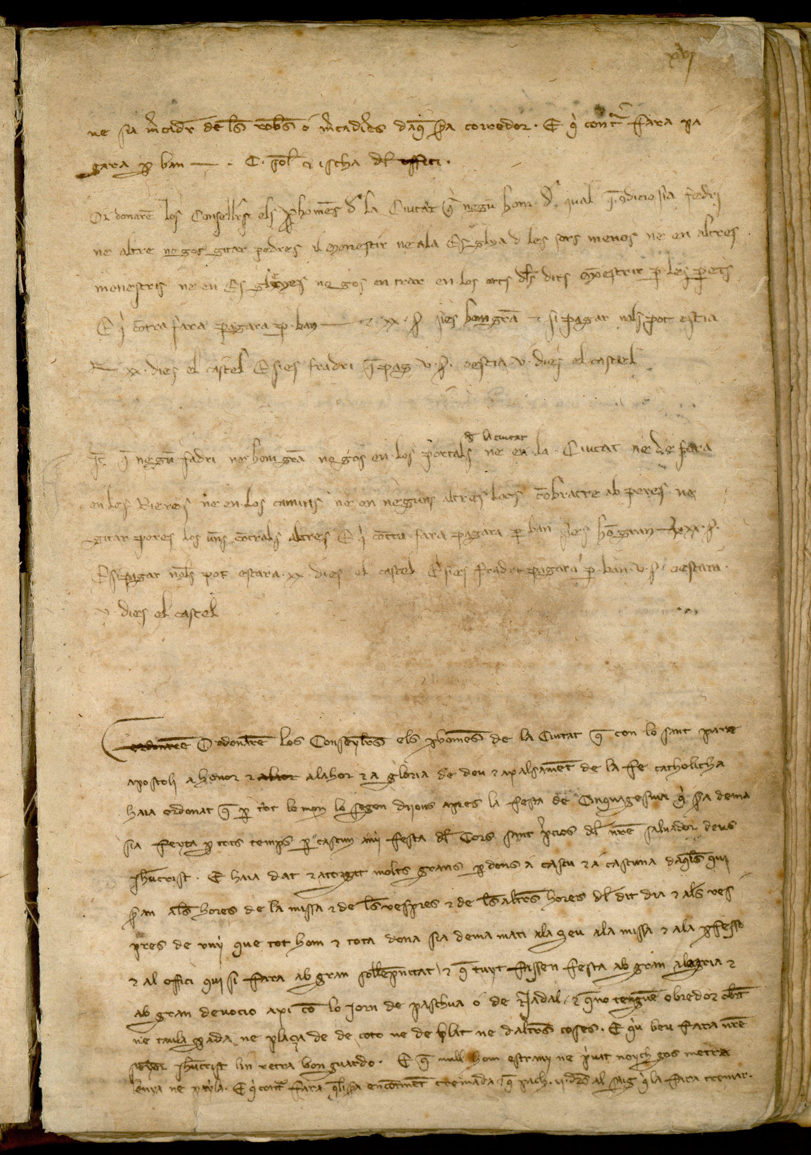 Institució del Corpus a Barcelona. Llibre del Consell [27 de maig de 1320] AHCB. CCAM 1B.I Vol.6 fol.16 r. (1319-1320)