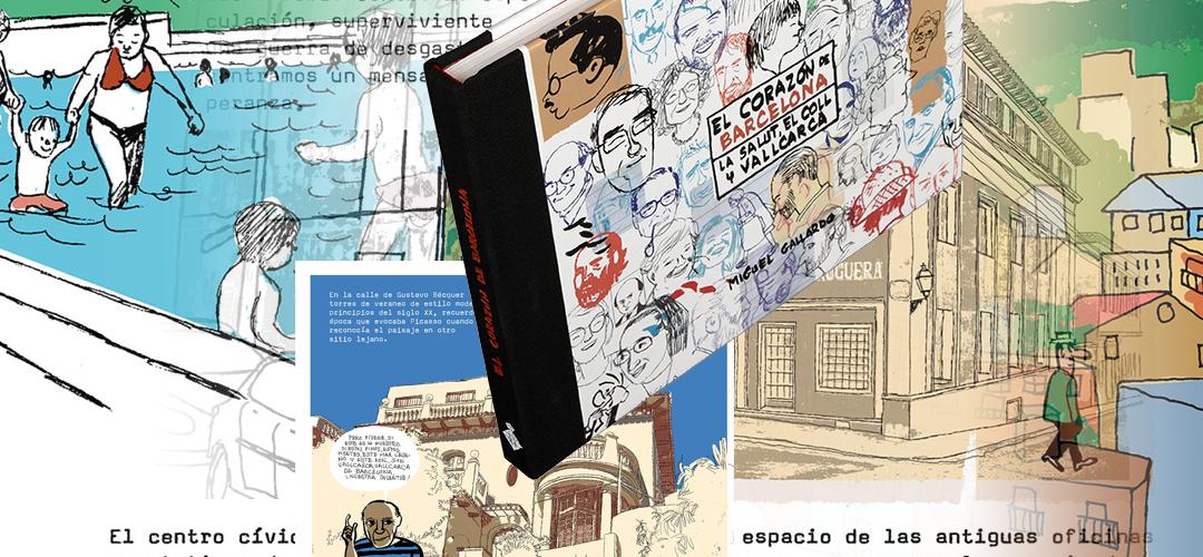 Imatge de la coberta i pàgines interiors del quadern de viatge 'El corazón de Barcelona. La Salut, el Coll y Vallcarca'