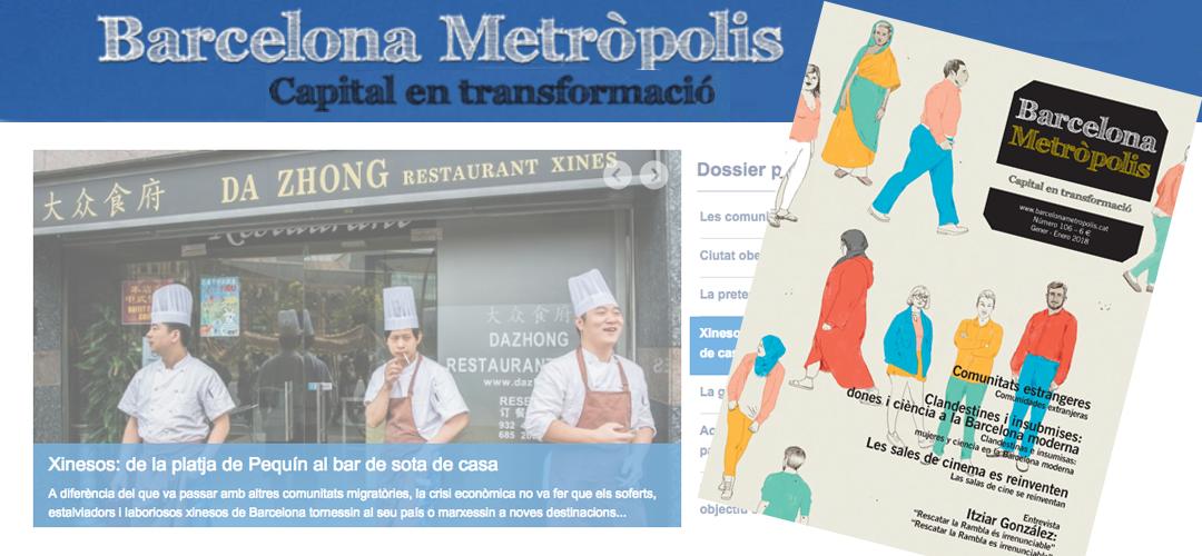 Imatge de la revista 'Barcelona Metròpolis' número 106 dedicat a les comumunitats estrangeres