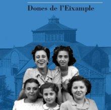 Imatge de la coberta del llibre 'Dones de l'Eixample'