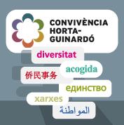 Convivència Horta-Guinardó