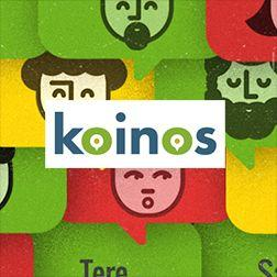 KOINOS Educational Portal