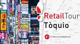 Retail Tour Tòquio