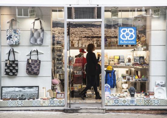 Premi a la iniciativa comercial innovadora de l'any: B de Barcelona