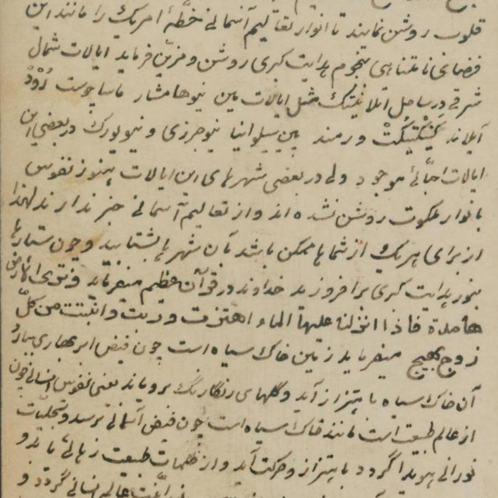 Mírzá Husayn-Alí Nuri, Bahá'u'lláh