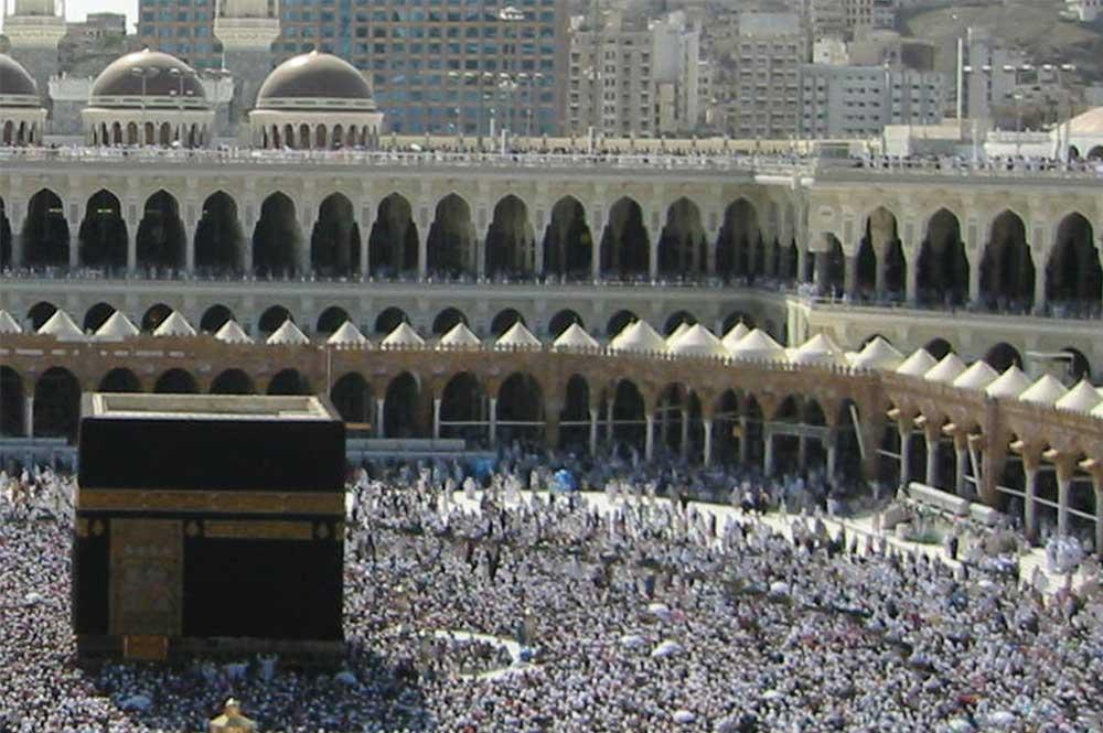 Mesquita de la Meca, a l'Aràbia Saudí