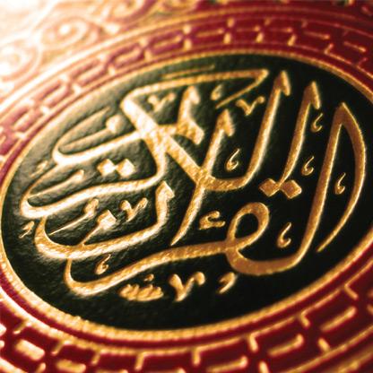 Muhàmmad/Mohammed