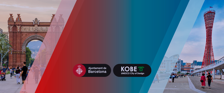Imatge promocional del concurs BCN-KMobe 2020