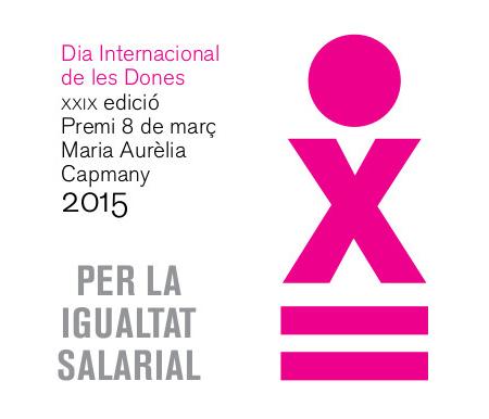 Imatge de la XXIX edició del Premi 8 de març Maria Aurèlia Capmany 2015