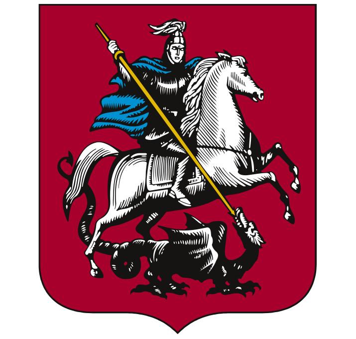 Escudo de armas de Moscú. Fuente: Wikipedia
