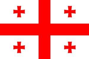 Bandera de Geòrgia