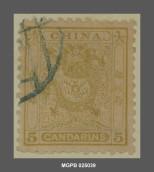 MGPB 025039