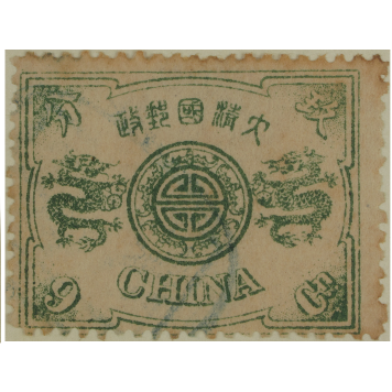 The Chinese stamps and the Marull collection (I)