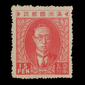 Manxukuo. El gran imperi de Pu Yi