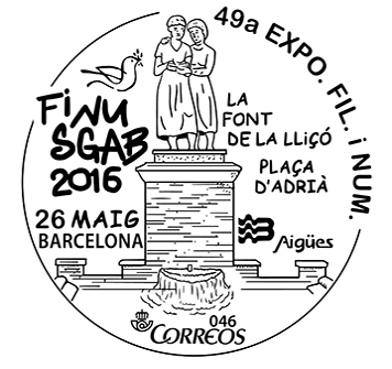 La Font de la Lliçó: from stone to paper