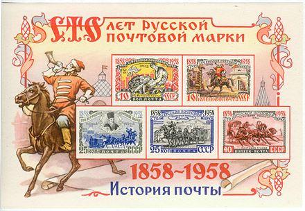 Sabies què…? La cornamusa és el simbol que identifica a molts correus del món.