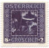 Stamp_Austria_489_Nibelungs