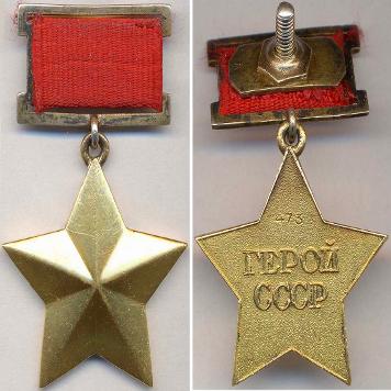herois_unio_sovietica1
