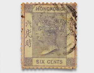 Victoria I of England, Hong Kong, 1862- 1882. Source: Ramon Marull's collection