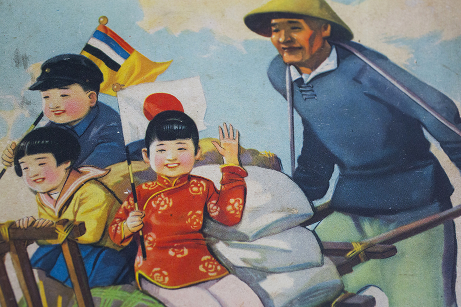 The Manchukuo collection was acquired by Harvard University in March 2015 and is housed in the Harvard-Yenching Library. The collection includes ephemera (some 1,000 posters, postcards, photographs, maps, and brochures) and another 1,000 book and serial items. Most of these were published and produced in Manchukuo (1931-1945), Japan's puppet state in Northeast China and Inner Mongolia. Pictured here: The government promoted a cross-cultural appearance of unity that stood in odds with the true social landscape. An illustration shows a stereotypical laborer pushing happy children in Western and Chinese gear as they wave Japanese and Manchukuan flags. Stephanie Mitchell/Harvard Staff Photographer