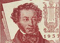 Alexandr Serguèievitx Puixkin