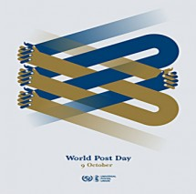 Pòster de la UPU per celebrar el World Postal Day 2016