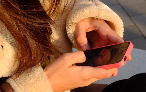 Iris al mòbil