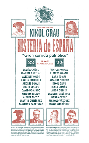 Poster for the film 'Histeria de España' ('Spain's Hysteria'), designed by Arnau Estela, L'Anacrònica, 2017