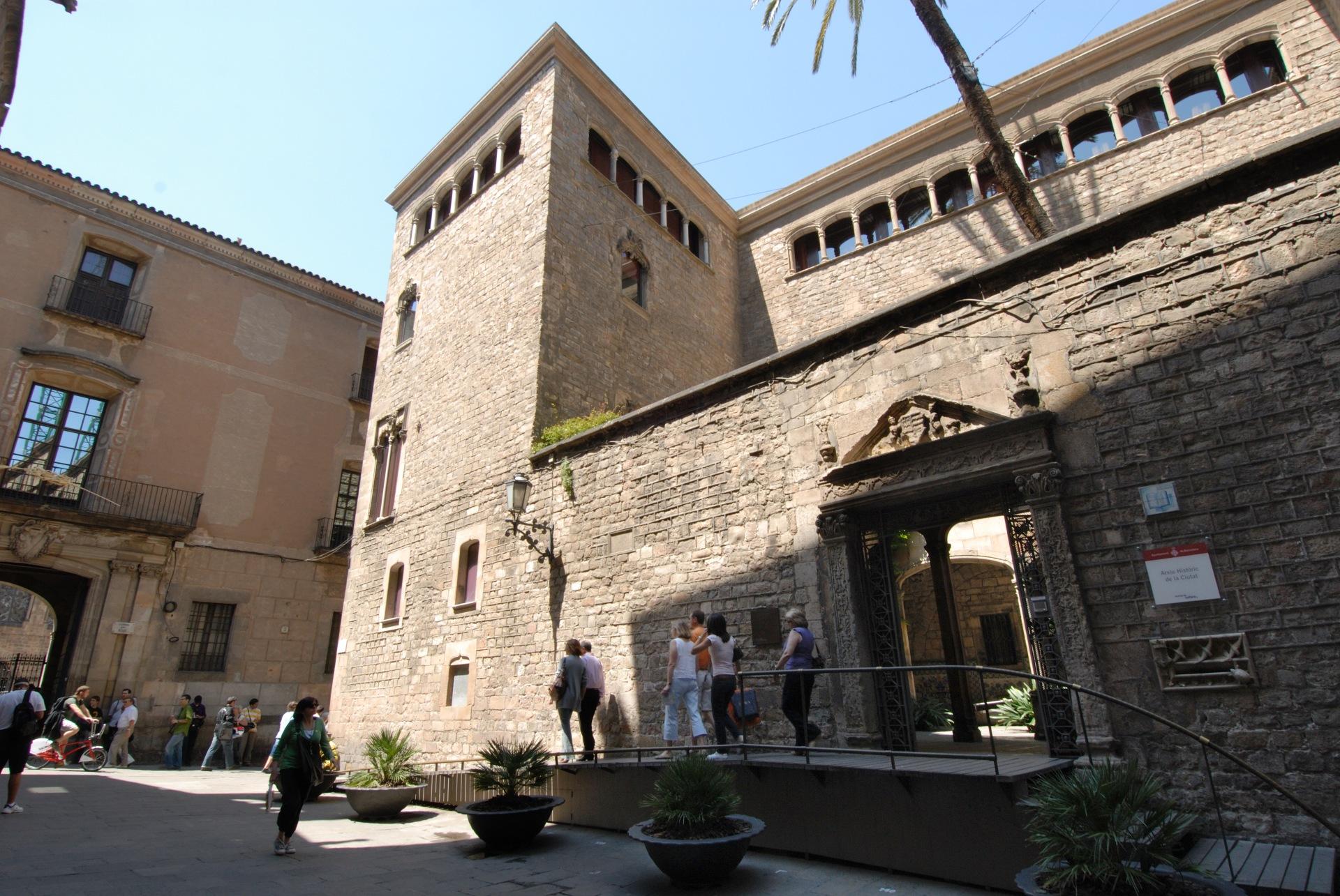Arxiu Històric de la Ciutat