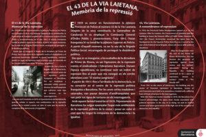El 43 de la Via Laietana. Memòria de la repressió