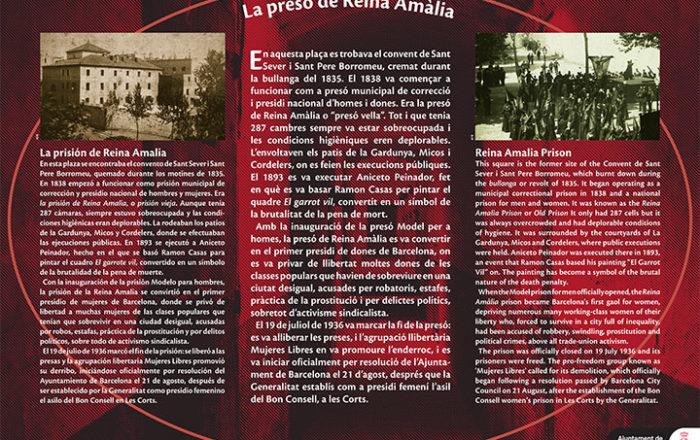 La presó de Reina Amàlia
