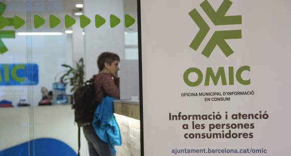 Memory of the OMIC 2018