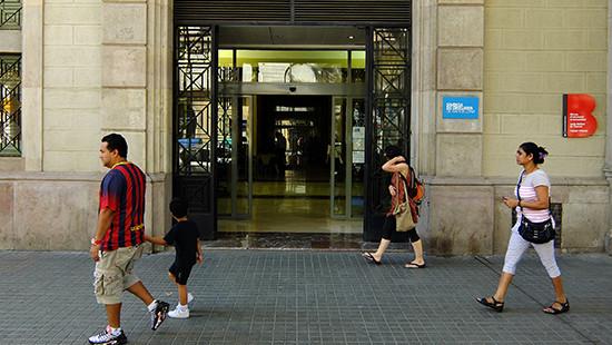 Imagen exterior de la OMIC