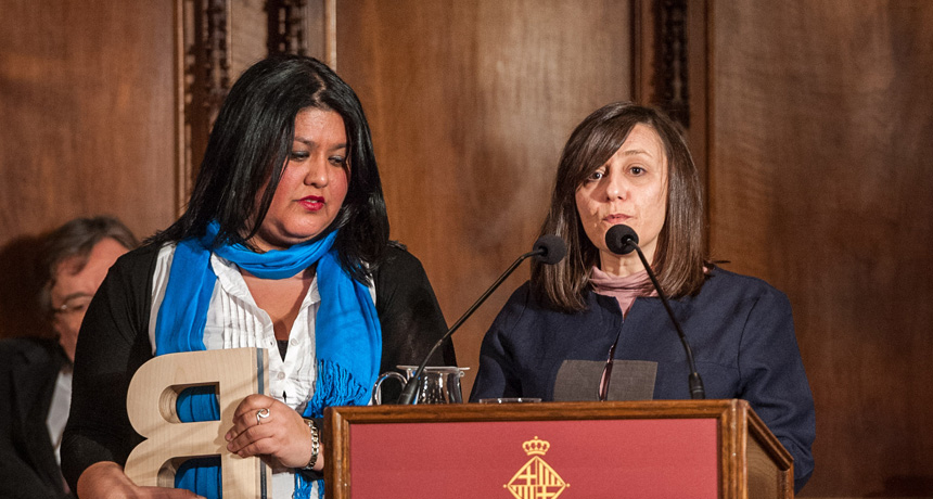 Maria Bobes, Bandia Ribeira i Marcela San Cristóbal - Premi Ciutat de Barcelona d'Educació 2011