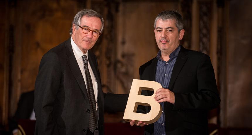 Idensitat - Premi Ciutat de Barcelona d'Arts Visuals 2012