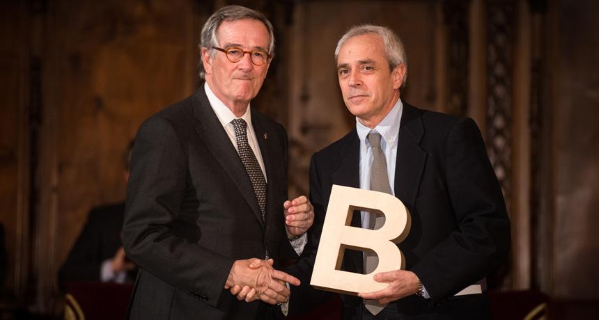 Institut Moisès Broggi - Premi Ciutat de Barcelona d'Educació 2012