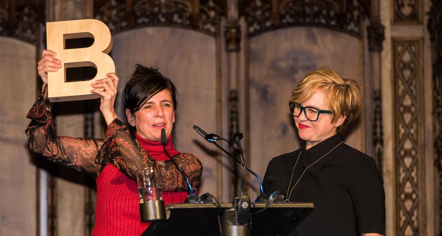 Bea Fernández i Mònica Muntaner (La Poderosa) - Premi Ciutat de Barcelona de Dansa 2015