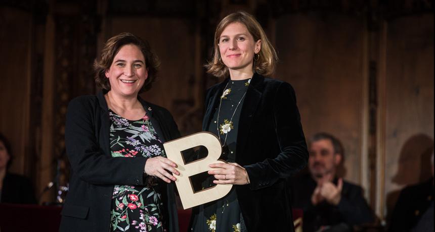 Sra. Mariana Enriquez - Premi Ciutat de Barcelona de Literatura Castellana 2016