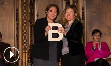 Video - Maria Pia Cosma - Premi Ciutat de Barcelona de Ciències de la vida 2015