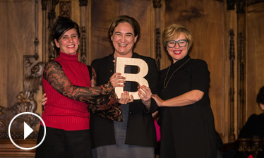 Video - Bea Fernández i Mònica Muntaner (La Poderosa) - Premi Ciutat de Barcelona de Dansa 2015