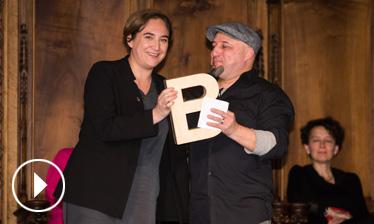 Video - Òscar Guayabero - Premi Ciutat de Barcelona de Disseny 2015