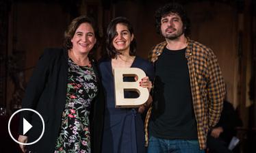 Video - Maria Arnal i Marcel Bagés - Premi Ciutat de Barcelona de Música 2016