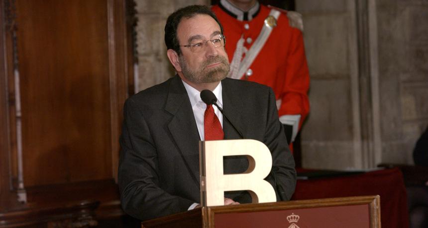 Ramon Folch - Premi Ciutat de Barcelona de Multimèdia 2004