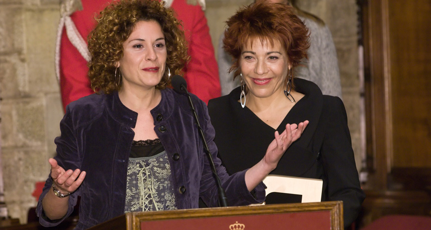 Anna Lizaran - Premi Ciutat de Barcelona d'Arts Escèniques 2005