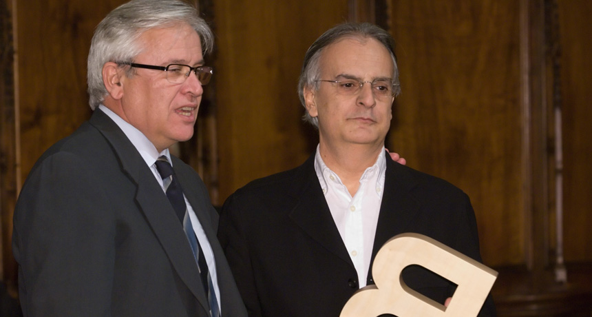 Albert Garcia Espuche - Premi Ciutat de Barcelona Agustí Duran i Sanpere d'Història de Barcelona 2005