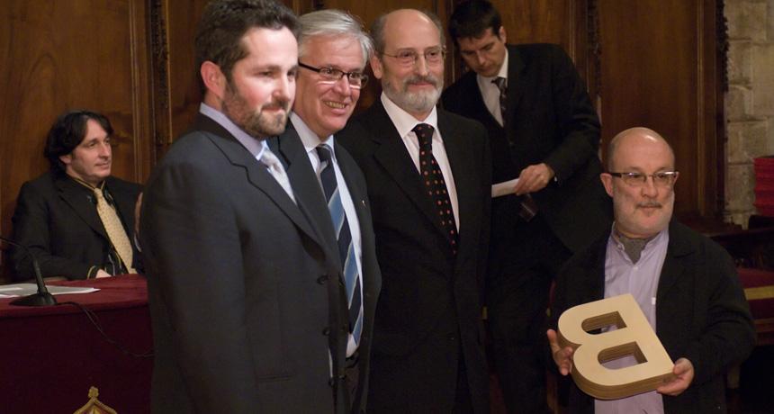 Josep Maria Guilemany, Javier Fernández i Joan Ramon Miguel - Premi Ciutat de Barcelona d'Investigació Tecnològica 2005
