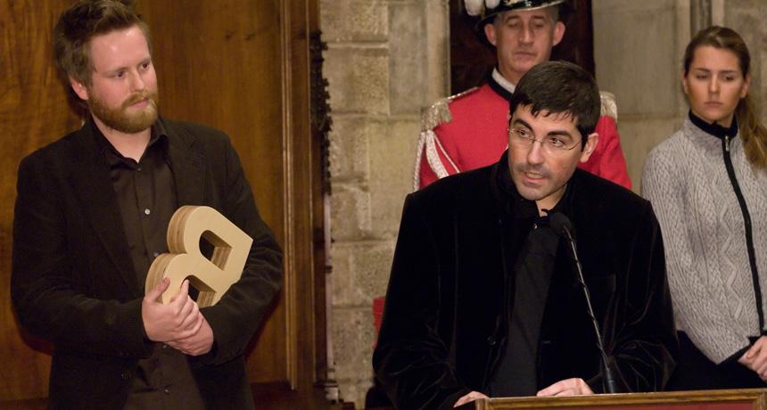 Xavier Serra i Bram de Jong - Premi Ciutat de Barcelona de Multimèdia 2005