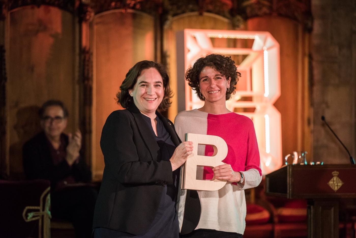 Marina Garcés - Premi Ciutat de Barcelona d'Assaig, ciències socials i humanitats 2017